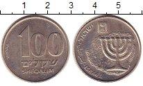 Изображение Монеты Израиль 100 шекелей 0 Медно-никель XF