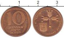 Изображение Монеты Израиль 10 агор 1981 Латунь Proof-