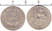 Изображение Монеты Индокитай 10 центов 1927 Серебро XF Французская колония