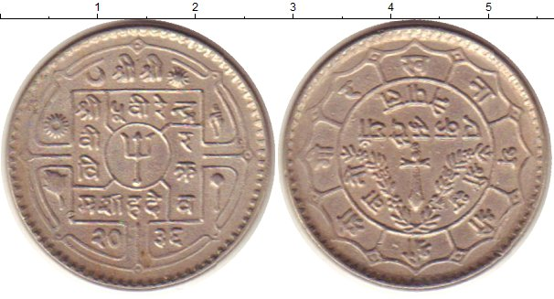 монеты непала купить