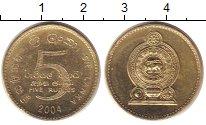 Изображение Монеты Шри-Ланка 5 рупий 2004 Латунь XF