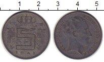 Изображение Монеты Бельгия 5 франков 1941 Цинк XF
