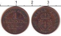 Изображение Монеты Германия Пруссия 1 пфенниг 1865 Бронза VF
