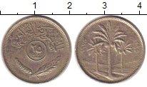 Изображение Монеты Ирак 25 филс 1975 Медно-никель XF Пальмы.
