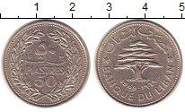 Изображение Монеты Ливан 50 пиастров 1969 Медно-никель XF