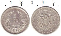 Изображение Монеты Болгария 2 лева 1882 Серебро XF