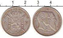 Изображение Монеты Бельгия 1 франк 1880 Серебро XF