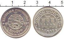 Изображение Монеты Португалия 500 эскудо 1983 Серебро UNC