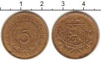 Изображение Монеты Финляндия 5 марок 1947 Латунь VF