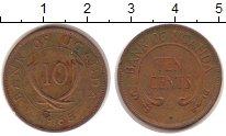 Изображение Монеты Уганда 10 центов 1968 Бронза VF