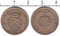 Изображение Монеты Ангола 2 1/2 эскудо 1956 Медно-никель XF Протекторат  Португа