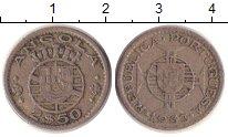Изображение Монеты Ангола 2 1/2 эскудо 1953 Медно-никель VF Протекторат  Португа