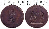 Изображение Монеты Италия медаль 0 Бронза XF-