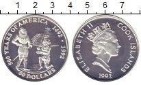Изображение Монеты Острова Кука 50 долларов 1992 Серебро Proof-