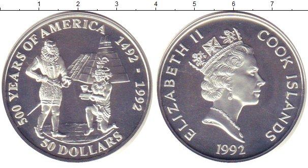 Картинка Монеты Острова Кука 50 долларов Серебро 1992