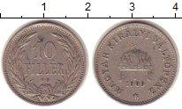 Изображение Монеты Венгрия 10 филлеров 1909 Медно-никель XF
