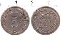 Изображение Монеты Германия 5 пфеннигов 1892 Медно-никель XF