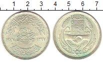 Изображение Монеты Египет 1 фунт 1977 Серебро UNC-