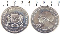 Изображение Монеты Сомали 150 шиллингов 1983 Серебро UNC-