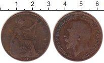 Изображение Монеты Великобритания 1 пенни 1917 Бронза VF Георг V.
