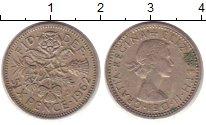 Изображение Монеты Великобритания 6 пенсов 1962 Медно-никель XF