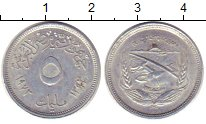 Изображение Монеты Египет 5 мильем 1973 Алюминий XF ФАО.