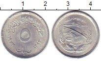 Изображение Монеты Египет 5 мильем 1973 Алюминий XF