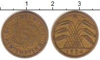 Изображение Монеты Веймарская республика 5 пфеннигов 1924 Латунь XF A