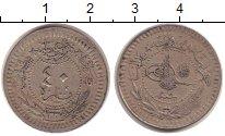 Изображение Монеты Турция 40 пар 1916 Медно-никель XF Мухаммад V