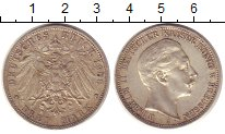 Изображение Монеты Пруссия 3 марки 1908 Серебро XF