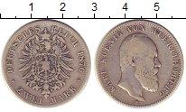 Изображение Монеты Вюртемберг 2 марки 1876 Серебро XF