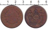 Изображение Монеты Борнео 1 цент 1885 Медь XF