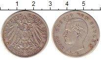 Изображение Монеты Бавария 2 марки 1899 Серебро XF