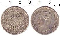 Изображение Монеты Бавария 2 марки 1908 Серебро XF