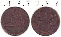 Изображение Монеты Индия 20 кэш 1803 Медь XF