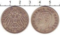 Изображение Монеты Бавария 2 марки 1904 Серебро XF