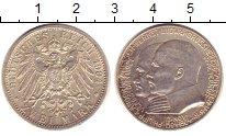 Изображение Монеты Гессен-Дармштадт 2 марки 1904 Серебро XF 400 - летие  Филиппа