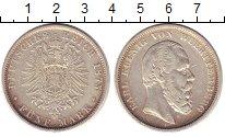 Изображение Монеты Вюртемберг 5 марок 1875 Серебро VF