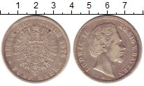 Изображение Монеты Бавария 5 марок 1876 Серебро VF