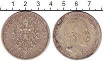 Изображение Монеты Пруссия 5 марок 1875 Серебро VF А. Вильгельм I