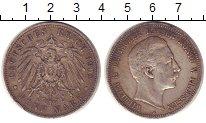 Изображение Монеты Пруссия 5 марок 1902 Серебро VF