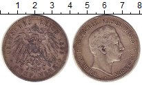 Изображение Монеты Пруссия 5 марок 1895 Серебро VF