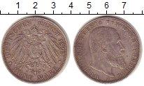 Изображение Монеты Вюртемберг 5 марок 1895 Серебро VF