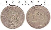 Изображение Монеты Бавария 5 марок 1902 Серебро VF