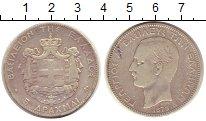 Изображение Монеты Греция 5 драхм 1875 Серебро XF Георгиос I.