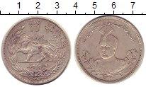 Изображение Монеты Иран 5000 динар 1913 Серебро XF