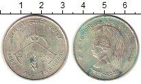 Изображение Монеты Непал 10 рупий 1968 Серебро XF