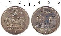 Изображение Монеты ГДР 5 марок 1985 Медно-никель XF