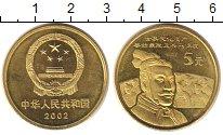 Изображение Монеты Китай 5 юаней 2002 Латунь UNC-