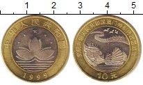 Изображение Монеты Китай 10 юаней 1999 Биметалл UNC-